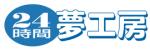 株式会社岡田精密